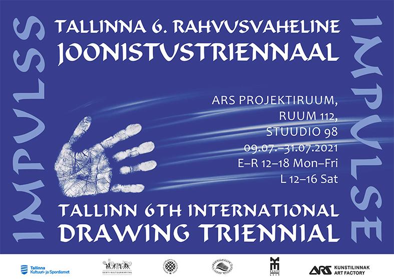 """Tallinna 6. rahvusvaheline joonistustriennaal """"Impulss"""""""