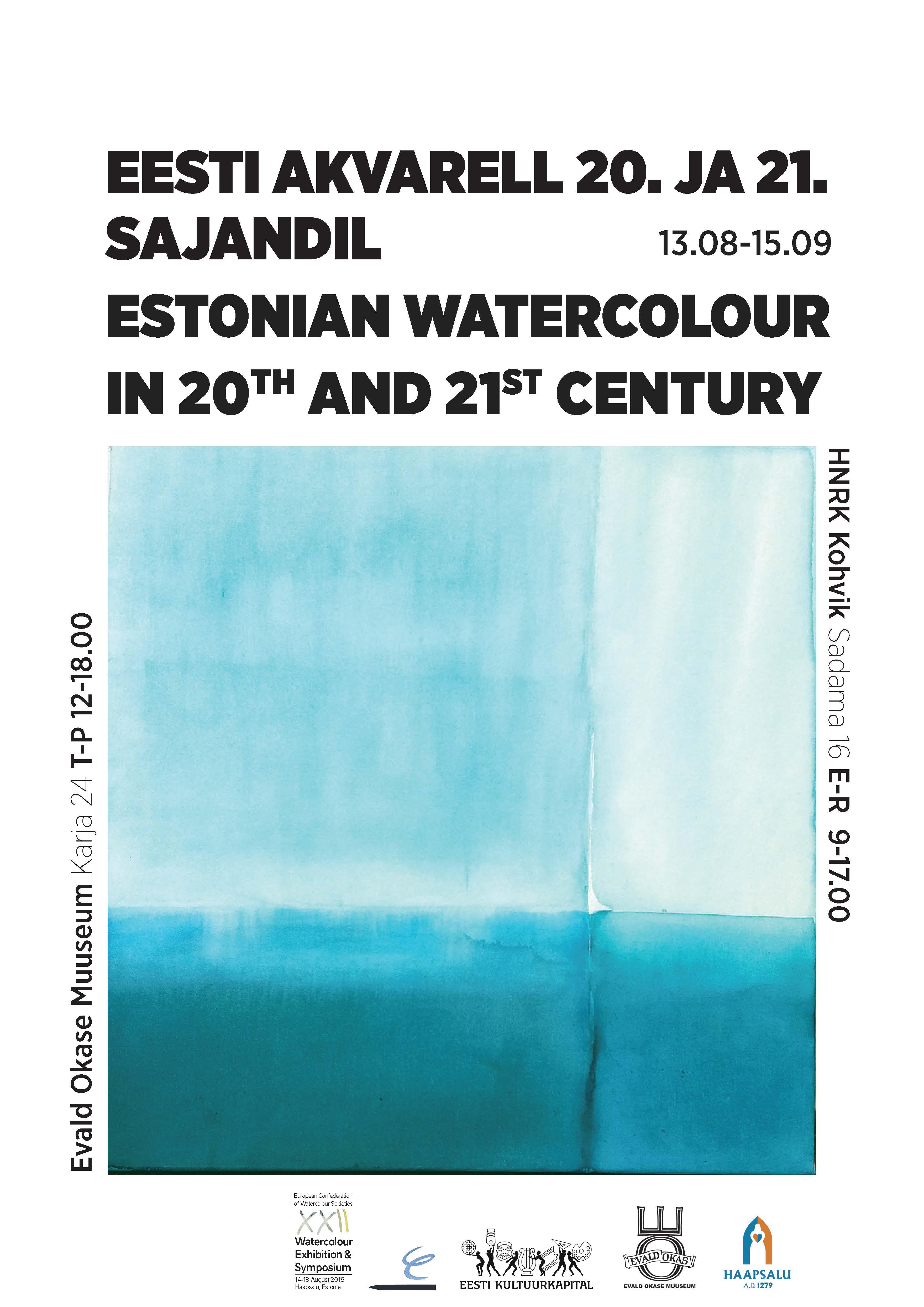 """Näitus """"Eesti akvarell 20. ja 21. sajandil"""" Evald Okase Muuseums"""