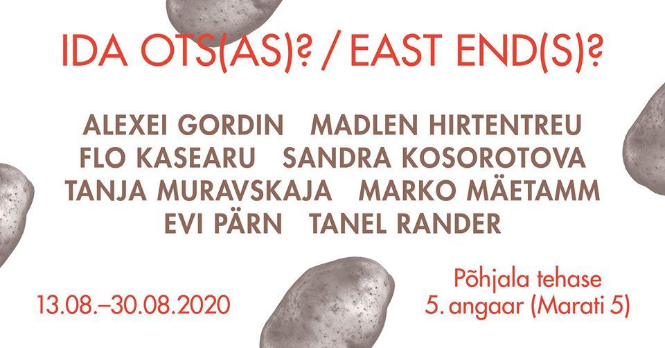 Групповая выставка «Kрай Востока(у)?»
