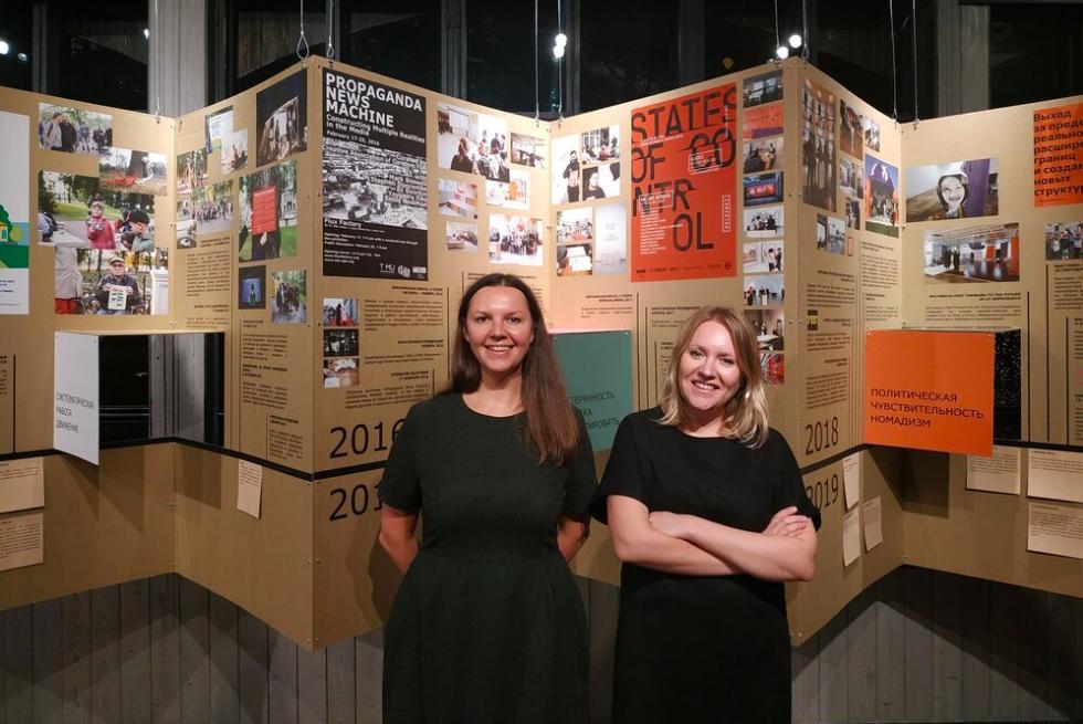 TOKi liikmed (vasakult: Anna Bitkina ja Maria Veits). Foto: Aleksandra Getmanskaja, 2019.