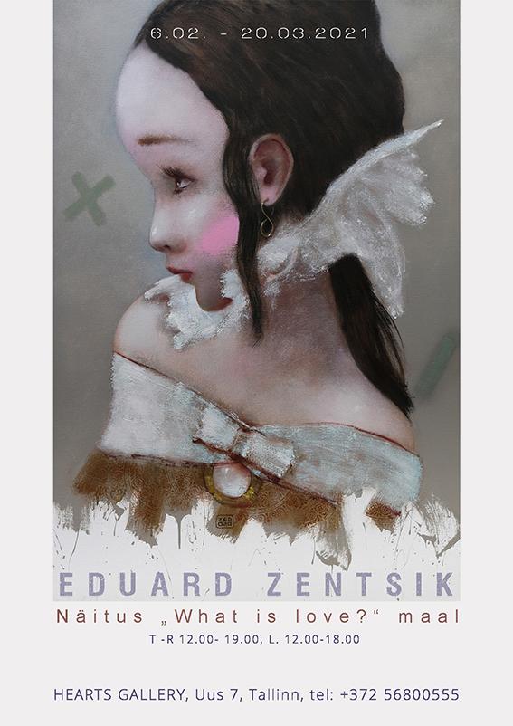Эдуарда Зеньчик «Что такое любовь?»